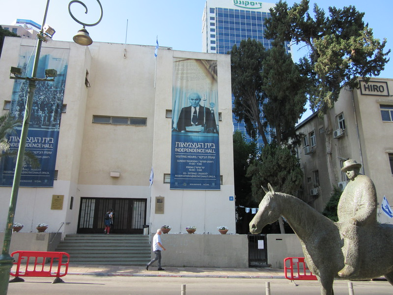 Independence Hall, Tel Aviv