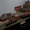 Springfield depot