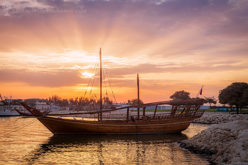 Old boat in Doha
