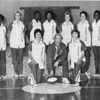 1977-78 BHS Girls Basketball Team