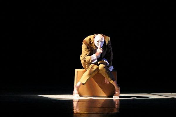 Bruce Wood Dance Company