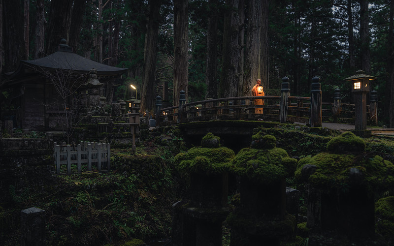 🇯🇵 Nakanohashi | Okunoin