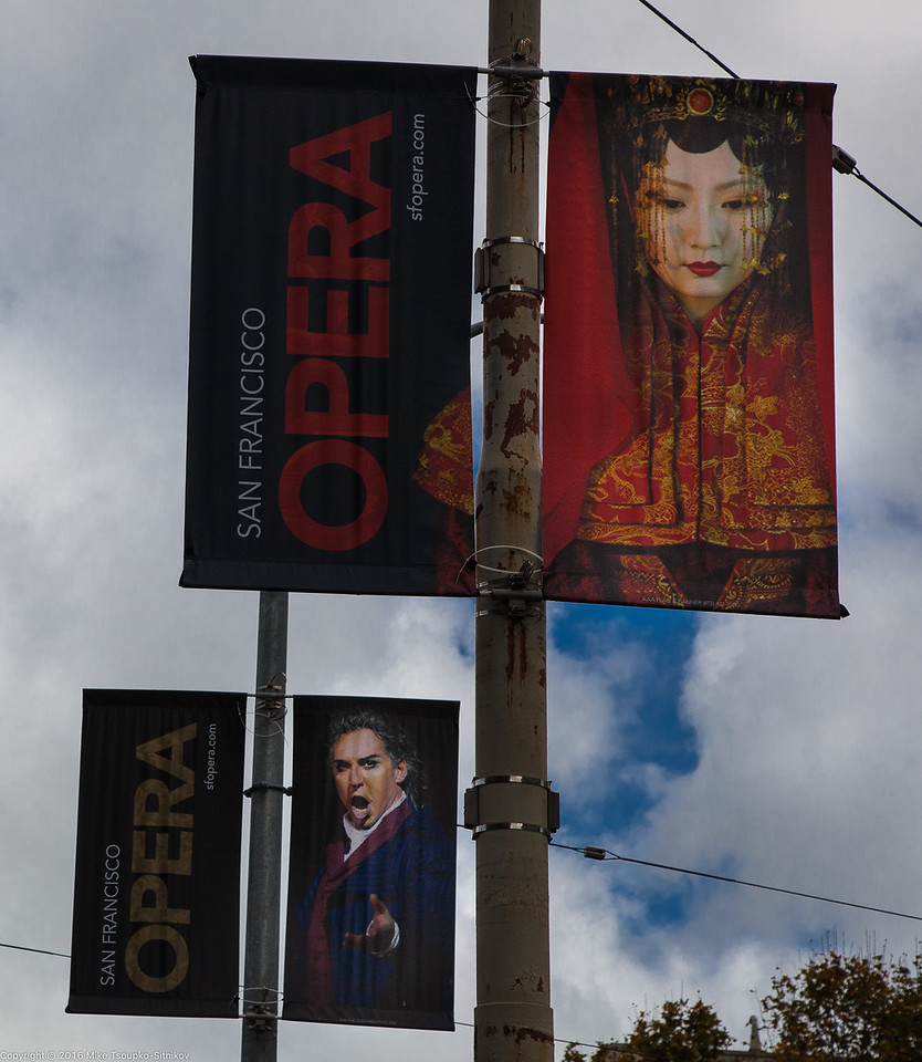 Opera Banners at Grove Street