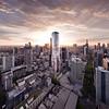 EQ Tower Melbourne