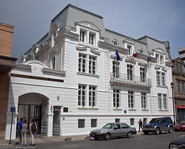 Institute of Antarctics
