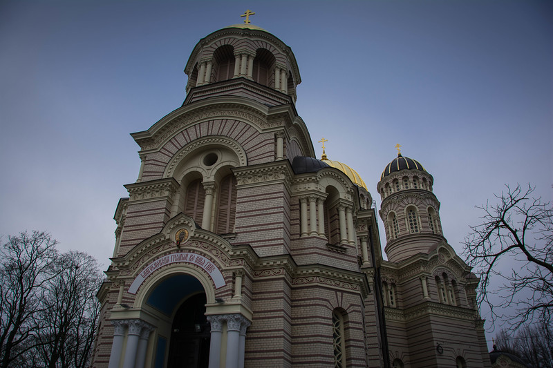 nativity of christ orthodox cathedral