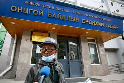 2020 оны долдугаар сарын 16. Гадаадад байгаа монголчуудын ар гэр болон төлөөллүүд нь хүсэлтийн хариугаа нэхэж байна.  ГЭРЭЛ ЗУРГИЙГ Г.ӨНӨБОЛД/MPA
