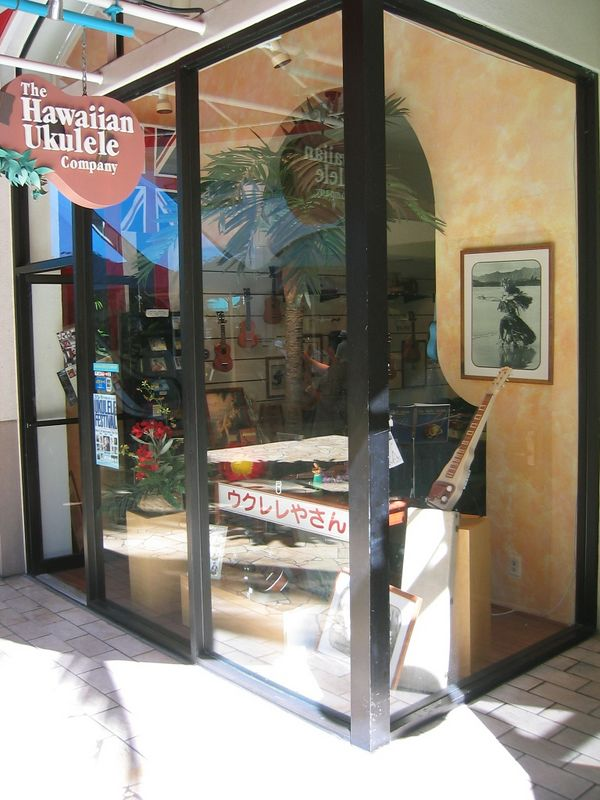 The Hawaiian Ukulele Company, Honolulu