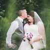LeAnn&Jason'sWeddingDay8 31 19-705