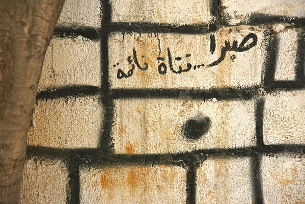 Sahat al-Shuhada