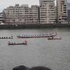 Venetian gondola, Thames River Pageant