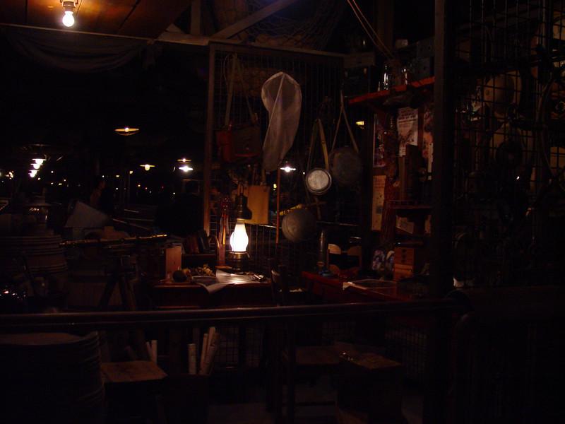 DSC00485 <br /> Photo of Hong Kong Disneyland