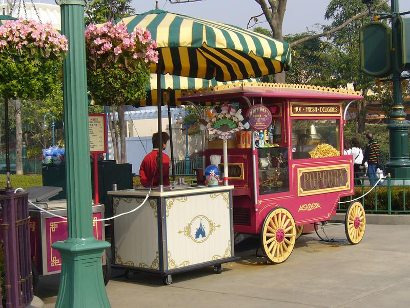 P1010540 <br /> Photo of Hong Kong Disneyland