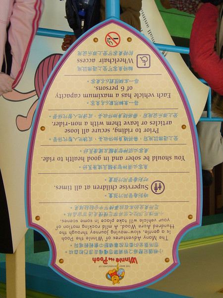 P1010573 <br /> Photo of Hong Kong Disneyland