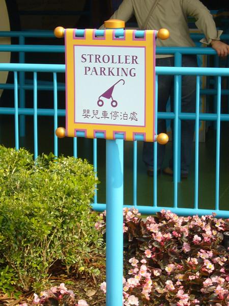 P1010558 <br /> Photo of Hong Kong Disneyland