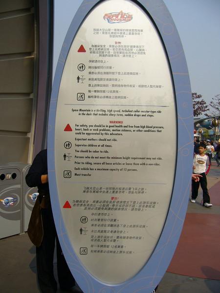 P1010765 <br /> Photo of Hong Kong Disneyland