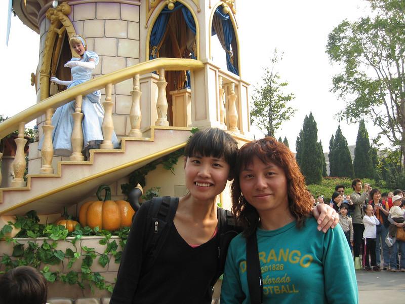 IMG_0215 <br /> Eva and BoBo