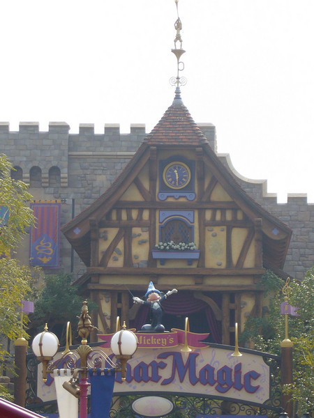 P1010634 <br /> Photo of Hong Kong Disneyland