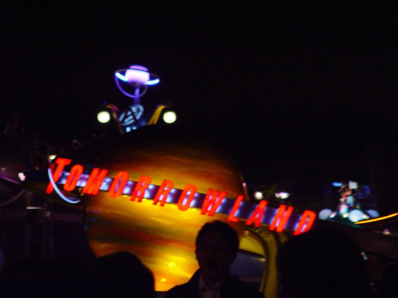 DSC00463 <br /> Photo of Hong Kong Disneyland