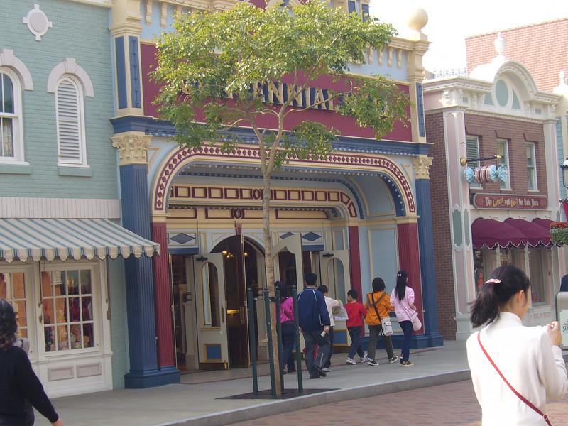 P1010530 <br /> Photo of Hong Kong Disneyland