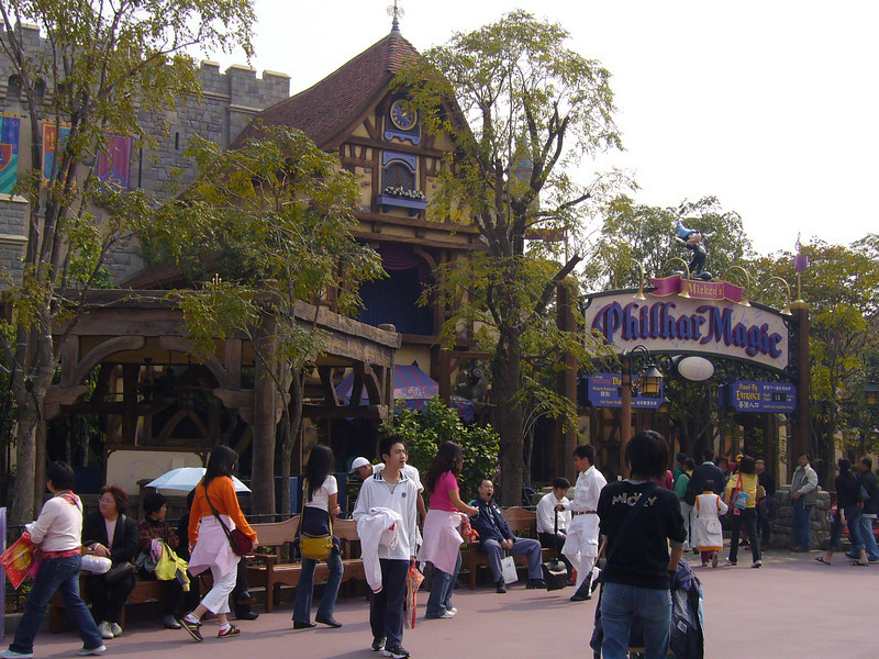 P1010747 <br /> Photo of Hong Kong Disneyland