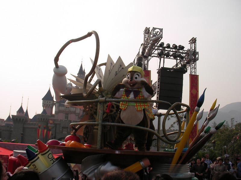 SANY0084 <br /> Photo of Hong Kong Disneyland