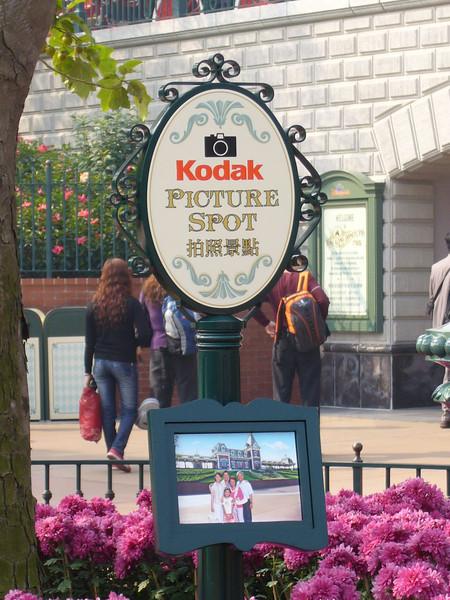 P1010521 <br /> Photo of Hong Kong Disneyland