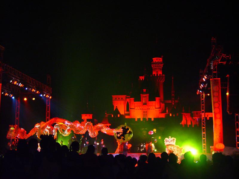 DSC00467 <br /> Photo of Hong Kong Disneyland