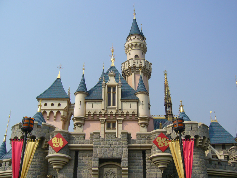 P1010553 <br /> Photo of Hong Kong Disneyland