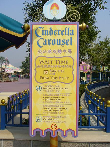 P1010560 <br /> Photo of Hong Kong Disneyland