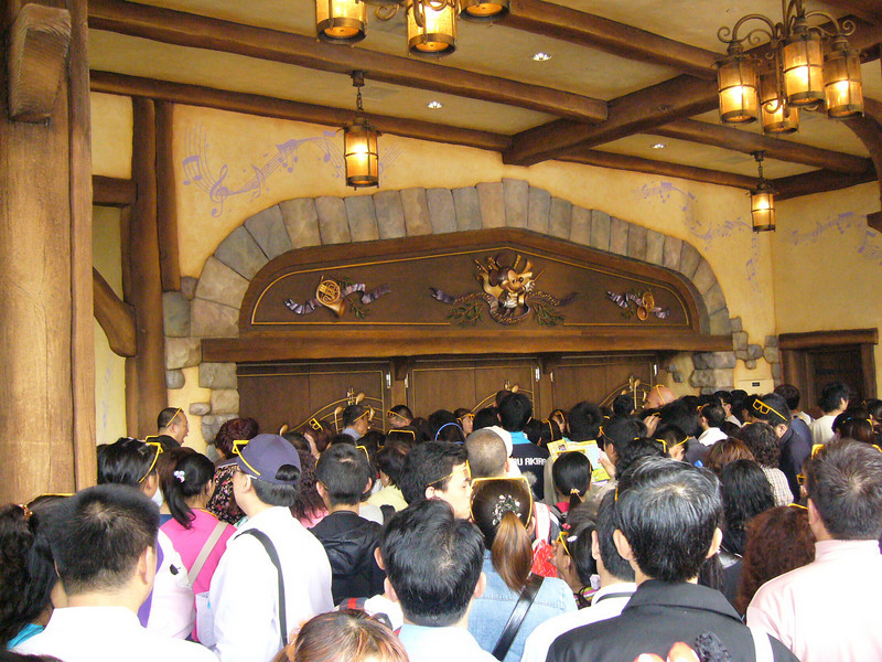 P1010753 <br /> Photo of Hong Kong Disneyland