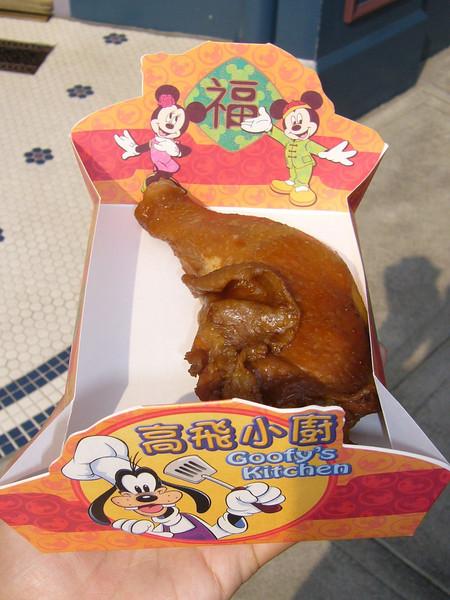 P1010529 <br /> Photo of Hong Kong Disneyland