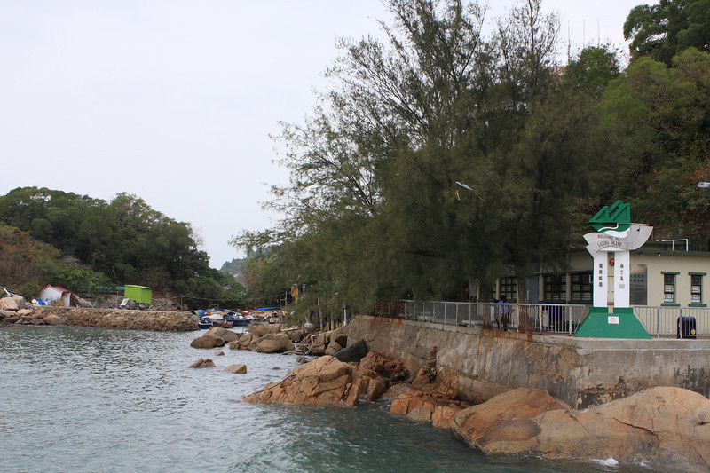 DPP_0008 <br /> Photo of Lamma Island