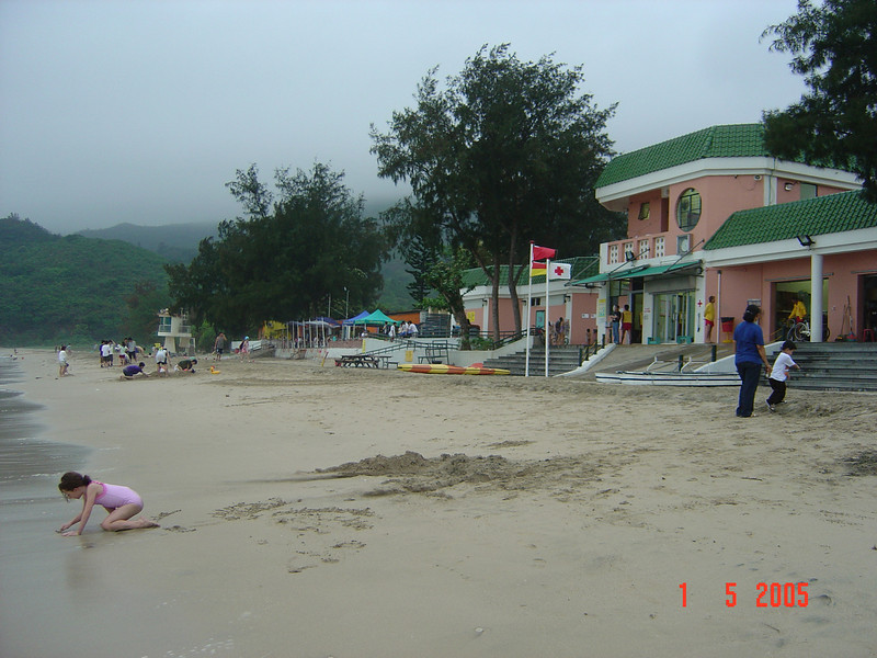 DSC00452 <br /> Photo of Lantau Island