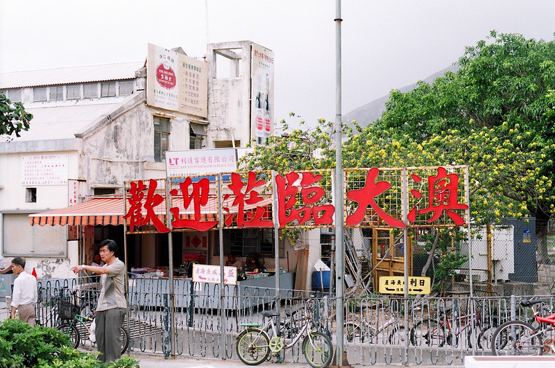 70900005 <br /> Photo of Lantau Island