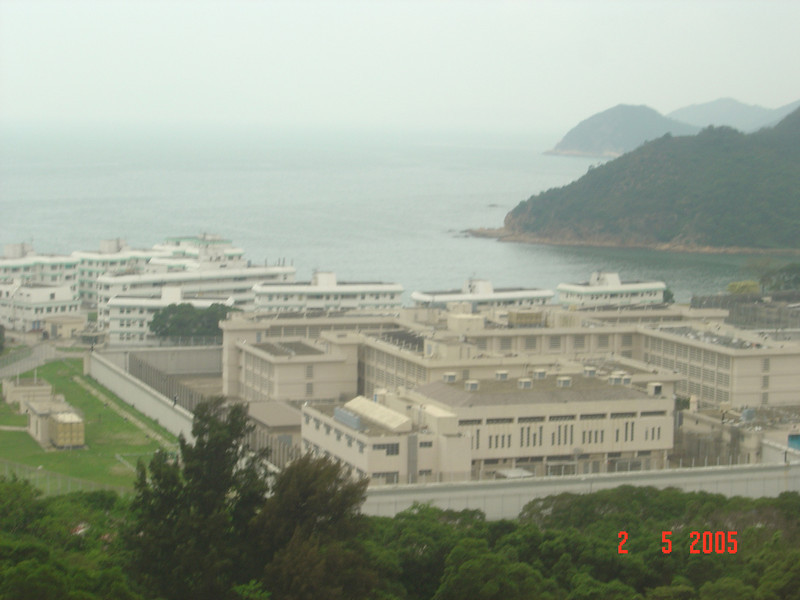DSC00506 <br /> Photo of Lantau Island