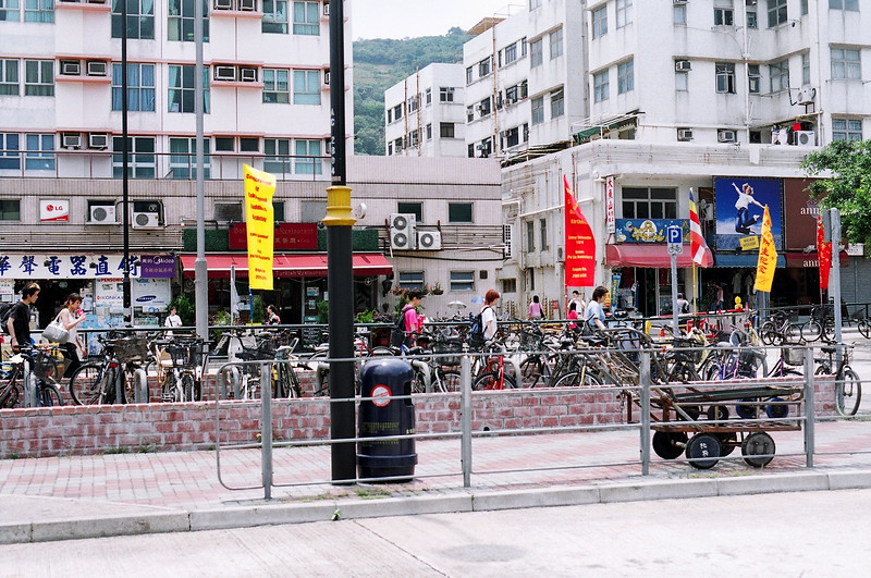70900016 <br /> Photo of Lantau Island