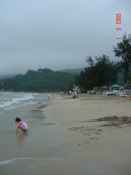 DSC00456 <br /> Photo of Lantau Island