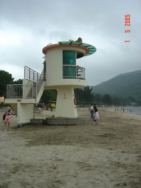 DSC00464 <br /> Photo of Lantau Island