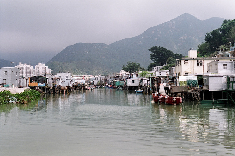 70900006 <br /> Photo of Lantau Island