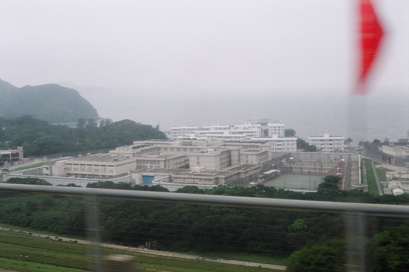70900004 <br /> Photo of Lantau Island