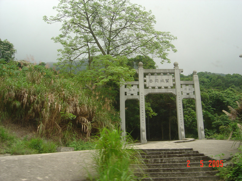 DSC00510 <br /> Photo of Lantau Island