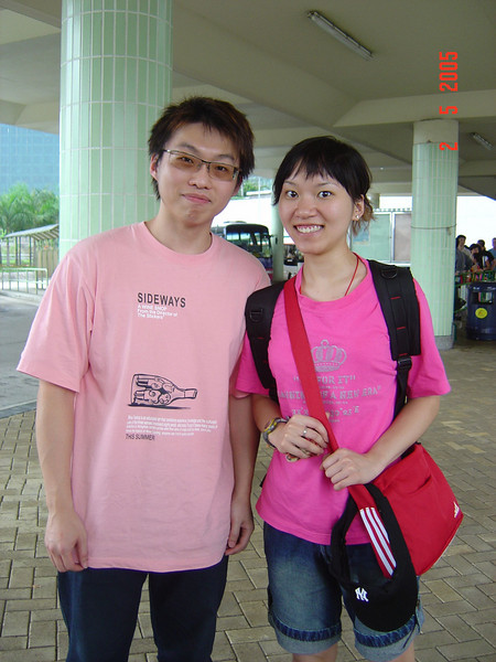 DSC00537 <br /> Raymond and Wa