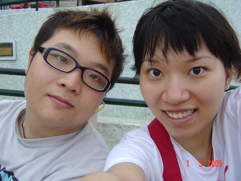 DSC00471 <br /> Hei and Wa