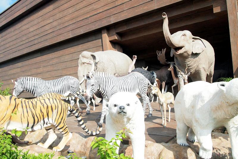 Photo of Noah's Park