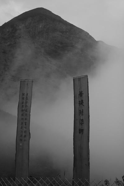 DPP_0032 <br /> Photo of Wisdom Path