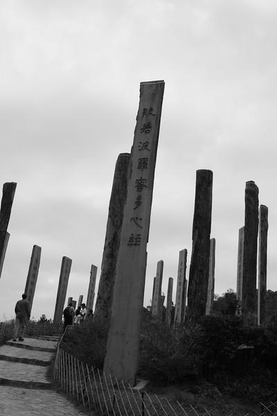 DPP_0018 <br /> Photo of Wisdom Path