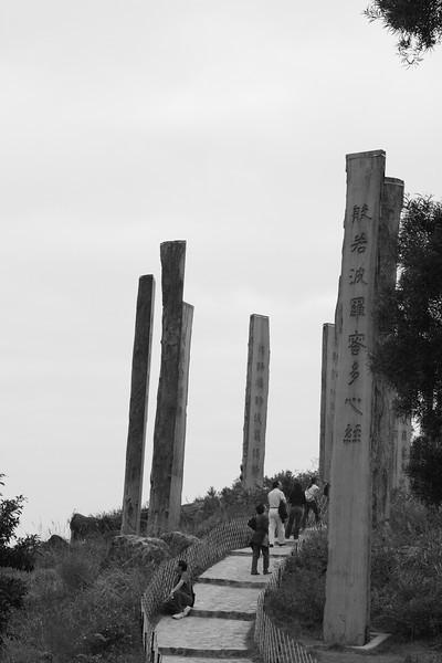 DPP_0013 <br /> Photo of Wisdom Path
