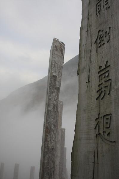 DPP_0033 <br /> Photo of Wisdom Path
