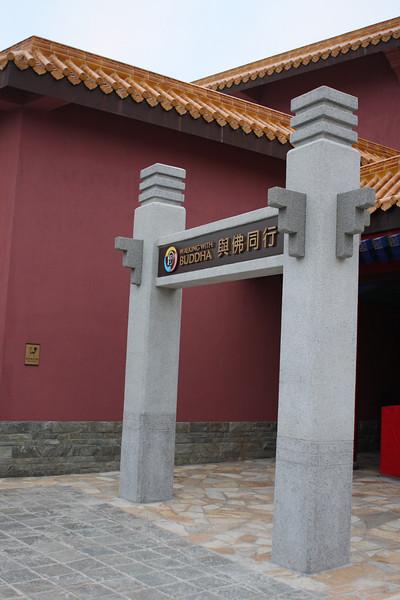 DPP_0043 <br /> Photo of Ngong Ping